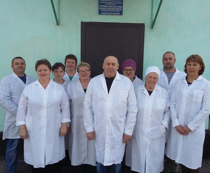 Коллектив Тацинского филиала во главе с директором А.В. Крикуном