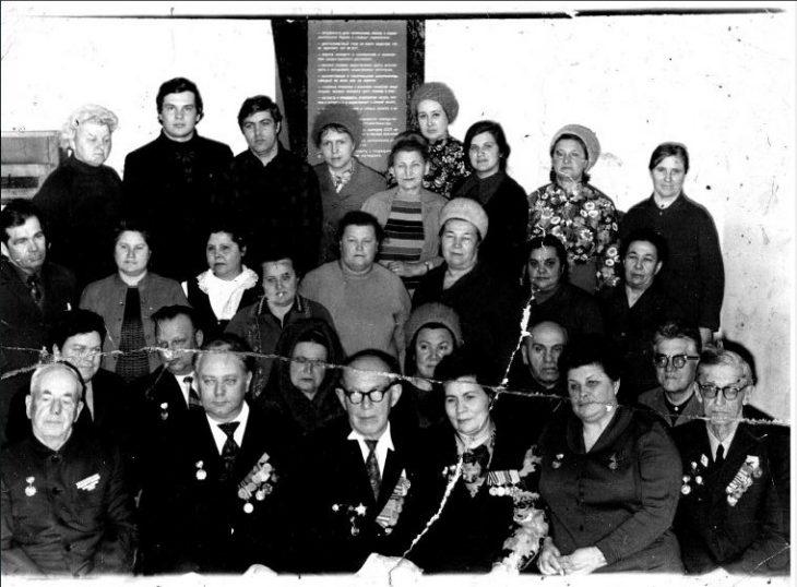 Коллектив горветстанции,1974 г.