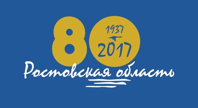 80letro_1