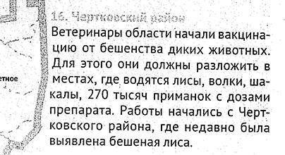 molot03102017