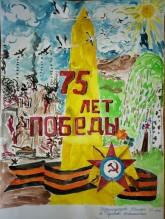 Гаджимурадова Тамара - Р-Несветайский фил