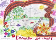 Колесникова Анастасия - Весёловский фил