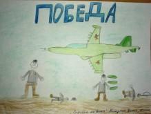 Мишутин Денис - Р-Несветайский фил