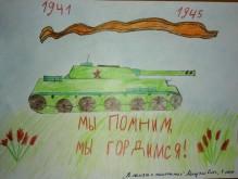 Мишутин Олег - Р-Несветайский фил